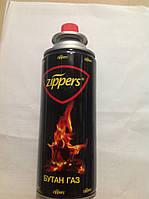 Газ для горелок Zippers