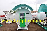 Мобильный топливный модуль 40 куб, мини заправка для ДТ ведомственная