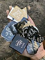 Самоклеящиеся крафт наклейки этикетки с надписью ассорти, 45 шт.