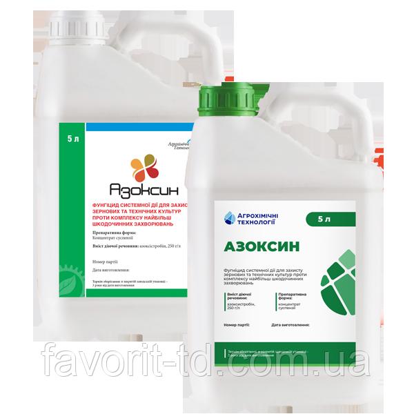 Фунгицид Азоксин, кс (азоксистробін , 250 г/л )