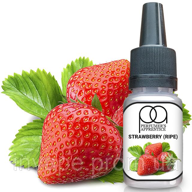 Ароматизатор TPA Strawberry (Ripe) (Спелая клубника) 5мл