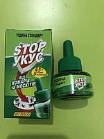 Жидкость для электрофумигатора от комаров Стоп укусстандарт 45+5 ночей 203496