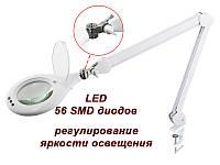 Лампа-лупа мод. 8066 D5-U LED (3D / 5D) с регулировкой яркости