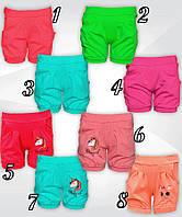 Красивые шорты для девочек. Модные детские шорты. Летние шорты для девочки.
