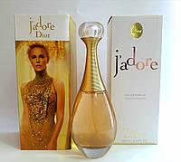 Духи J'adore Christian Dior / Жадор Кристиан Диор 100мл. оригинал ОАЭ
