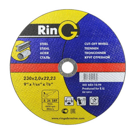 Круг зачистной по металу RinG 230х6х22, фото 2