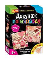 """Декупаж по изразцу """"Нежный десерт"""" 6550-12"""