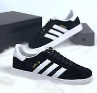 Adidas Gazelle Black White   кроссовки женские и мужские; черно-белые