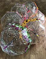 Зонтик трость детский Грибок прозрачный полуавтомат 8спиц арт. 10
