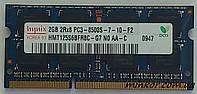 Оперативная память hynix ddr3 2gb 1066Mhz