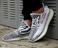 Кроссовки мужские летние тканевые Adidas Yeezy Boost 350 V2 Zebra Изи буст Зебра