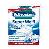 Відбілювач Dr.BECKMANN Super Weiss пакети для вибілювання 2x40г.