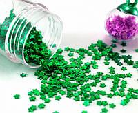 """(20 грамм) Пайетки """"звёздочки"""" мелкие 2х2 мм  Цвет - Зеленый, фото 1"""
