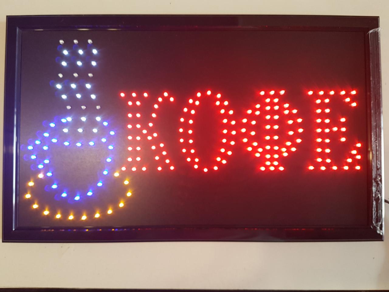 """Светодиодная LED вывеска """"Кофе"""" 55*33 рекламное табло"""