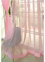 Шифон для штор (розовый)