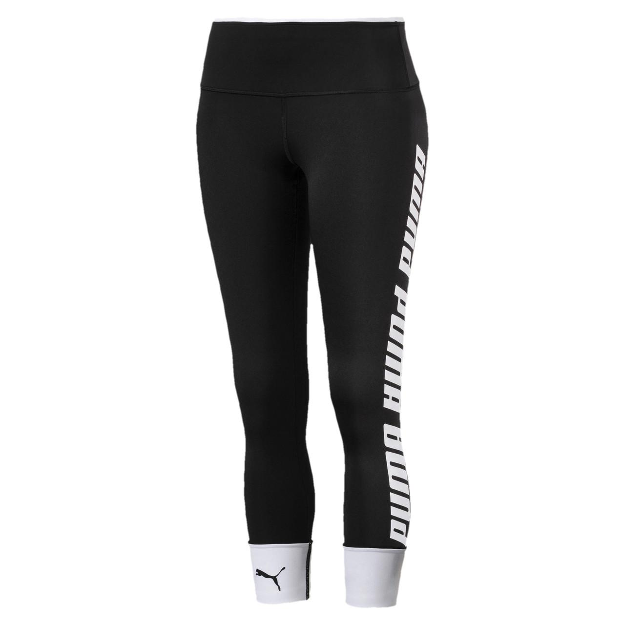 Женские Леггинсы Modern Sports Fold Up Legging