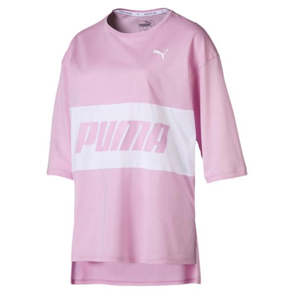 Женская спортивная футболка Modern Sports Boyfriend Women'S Tee