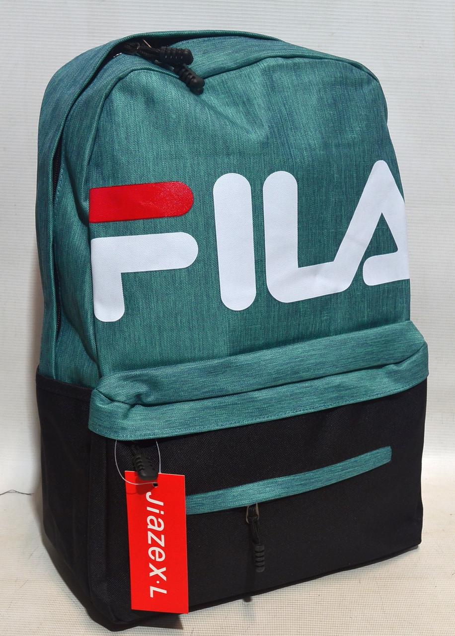"""Городской рюкзак """"FILA, 5817"""" (реплика)"""