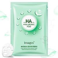 Увлажняющая маска с экстрактом зеленого чая Images Ha Hyaluronic Acid Water Yang Moisturizing Facial Mask, 25г