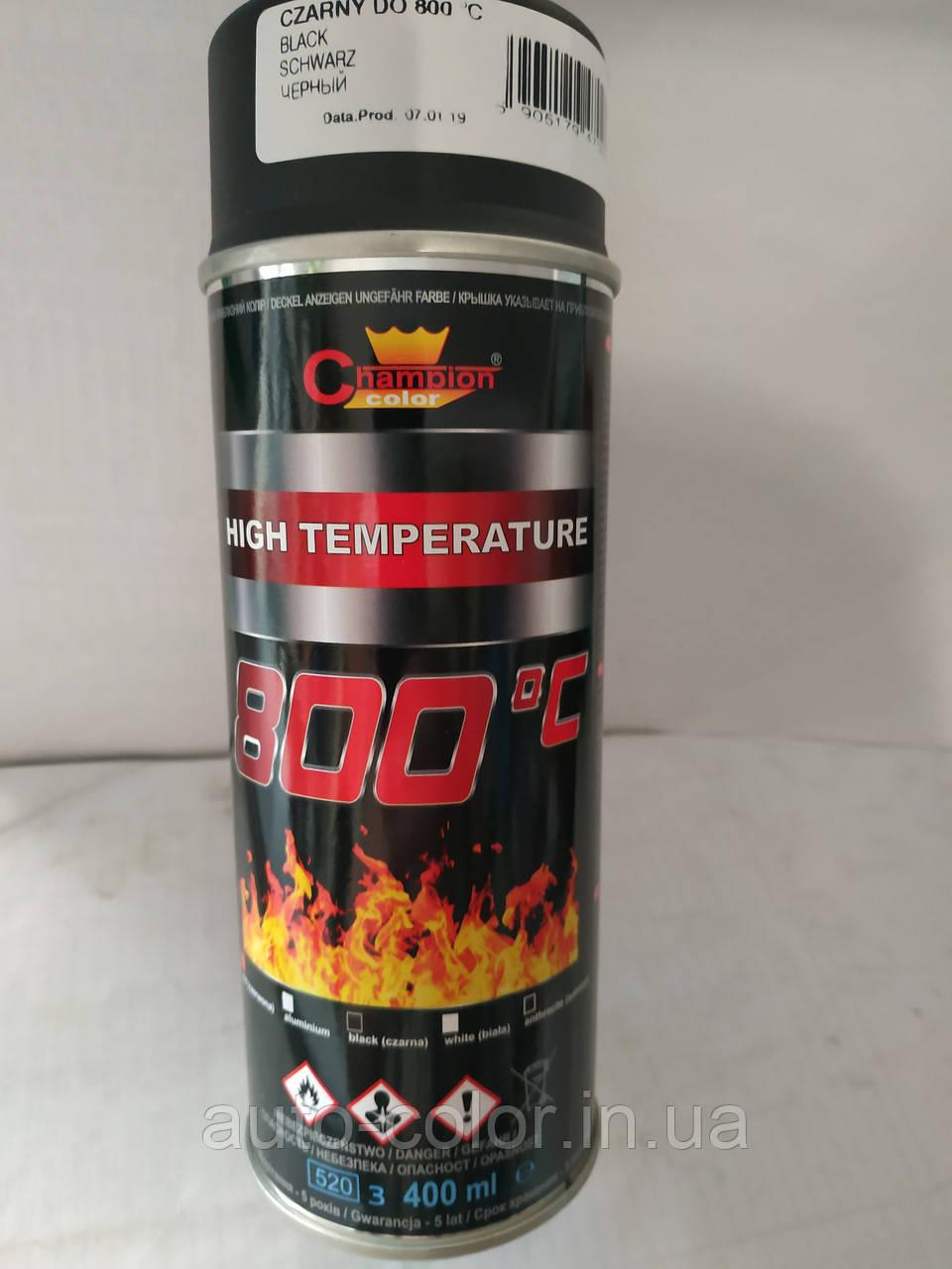Аерозоль фарба жаростійкий CHAMPION 800 *С чорна 400 мл