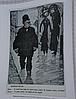 Серебряный век Санкт-Петербурга. Жуков, Клубков.  (подарочное издание), фото 4