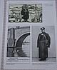 Серебряный век Санкт-Петербурга. Жуков, Клубков.  (подарочное издание), фото 7
