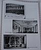 Серебряный век Санкт-Петербурга. Жуков, Клубков.  (подарочное издание), фото 5
