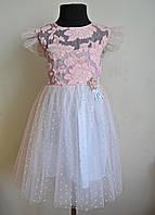 Нарядное детское платье для девочек 4-10 лет с фатиновой юбкой (0368), фото 1