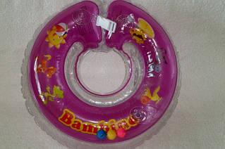 Круг Bambino для купания младенцев