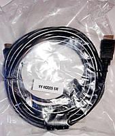 Кабель HDMI-HDMI 5 м