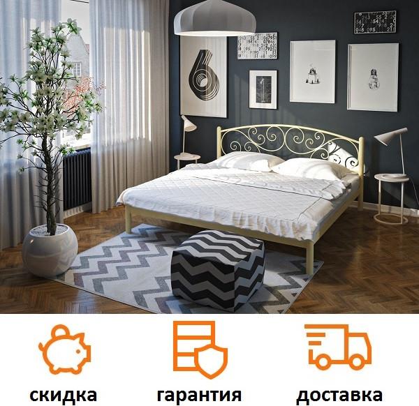 Металлическая кровать Лилия