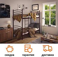 Двухъярусная металлическая кровать Маранта фабрика Tenero