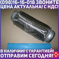 Гофра эластичная 50x200 mm (производство  Fa1)  350-200-1