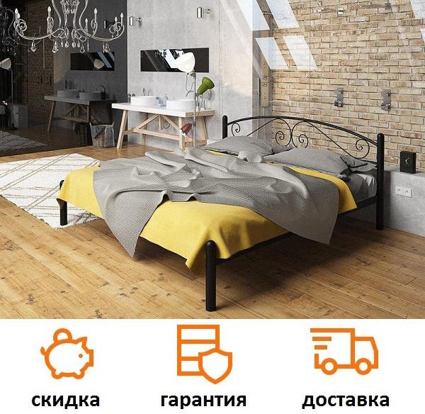 Металлическая кровать Виола фабрика Tenero