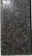 Подоконник из литьевого мрамора (искусственного камня) 450мм Цвет 506 ЗВЕЗДНОЕ НЕБО