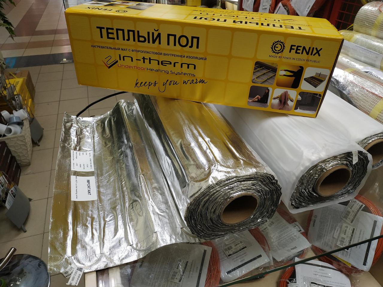 Алюмінієвий мат In-Therm AFMAT 2 m2 під лінолеум, килимове покриття