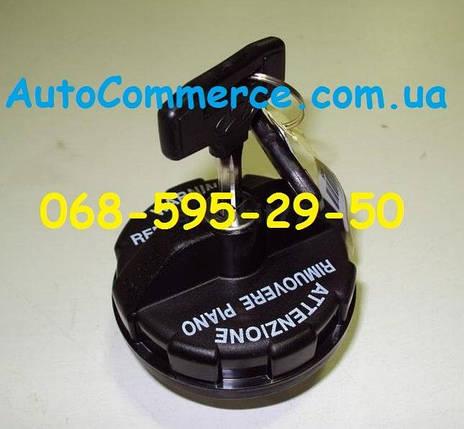 Крышка топливного бака 31180-5HA00 Hyundai HD65, HD78, HD 72 Хюндай., фото 2