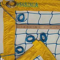 Сетка для пляжного волейбола «ЭЛИТ» сине-желтая