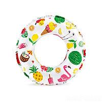Детский надувной круг для плавания Intex 59230 51 см