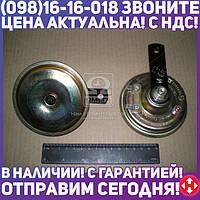 ⭐⭐⭐⭐⭐ Сигнал звуковой ВАЗ 2108, 2109, 21099, 2113, 2114, 2115 (производство  Лысково)  20.3721-01
