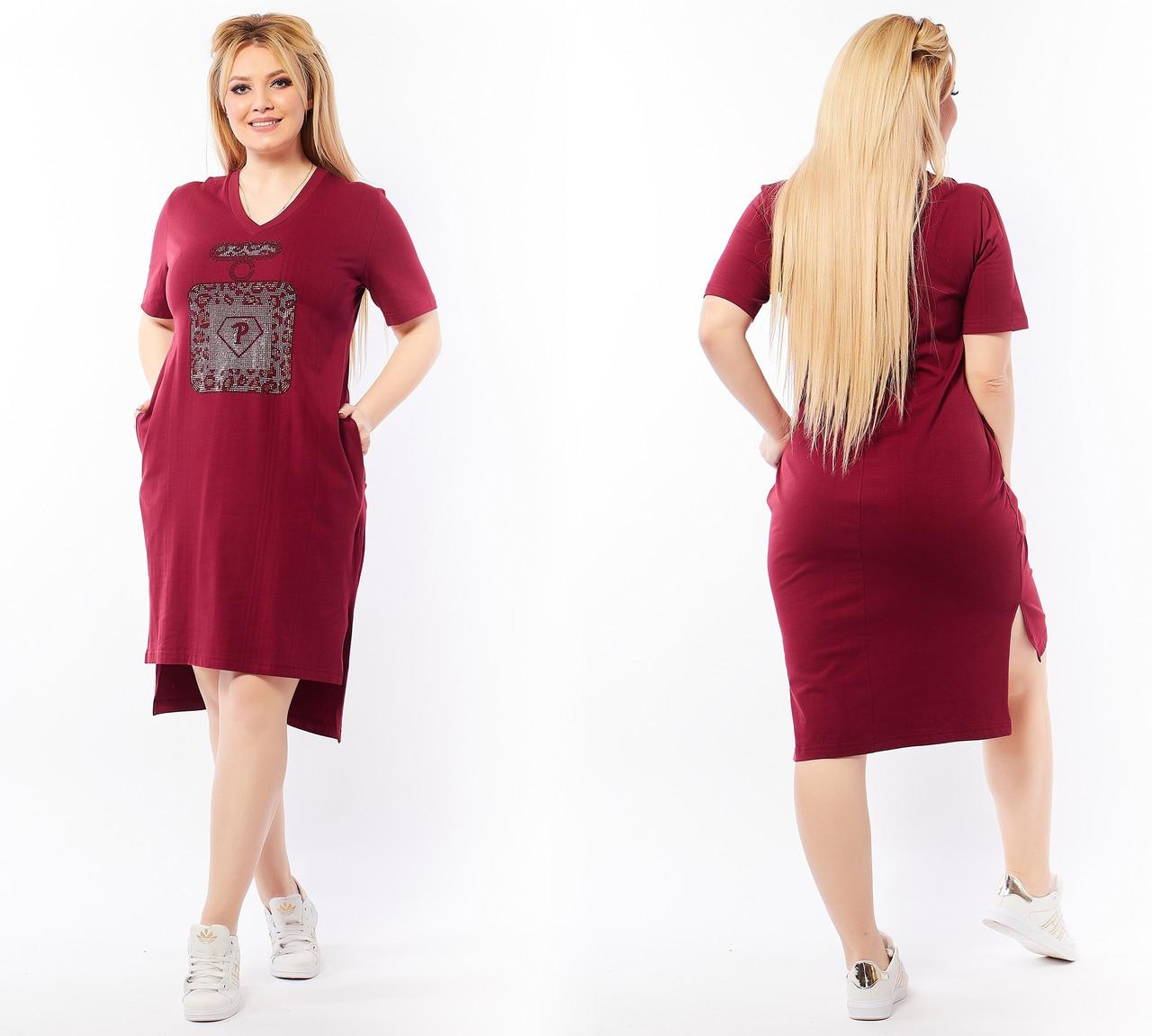 Женское платье со стразами