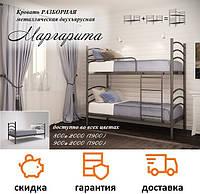 Двухъярусная кровать Маргарита