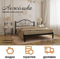 Кровать Анжелика фабрика Металл Дизайн