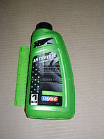 ⭐⭐⭐⭐⭐ Антифриз LUXE (зеленый) концентрат 1кг  675