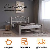 Кровать Джаконда с деревянными ногами