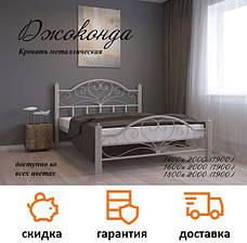 Кровать кованая Джаконда с деревянными ногами фабрика Металл дизайн, фото 2
