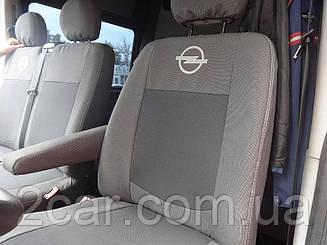 Чехлы в салон модельные Opel Astra G/classic 1997 - 2008 (Prestige_Standart)