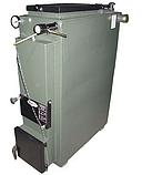 Твердопаливний котел Терміт-TT 10 кВт економ (без обшивки), фото 2