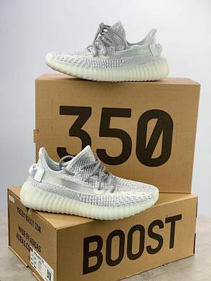 Женские кроссовки в стиле Adidas Yeezy Boost 350 Static All Reflective (36, 37, 38, 39, 40 размеры), фото 2