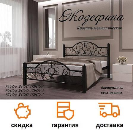 Кровать Жозефина с деревянными ногами, фото 2